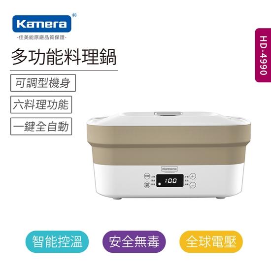 圖片 Kamera 多功能料理鍋 (HD-4990)