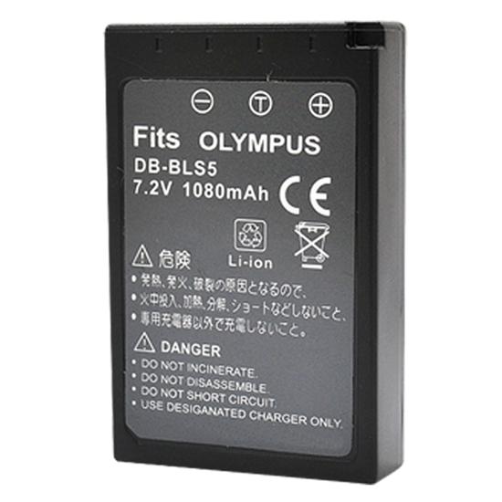 kamera 電池