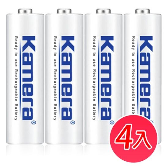 低自放 電池