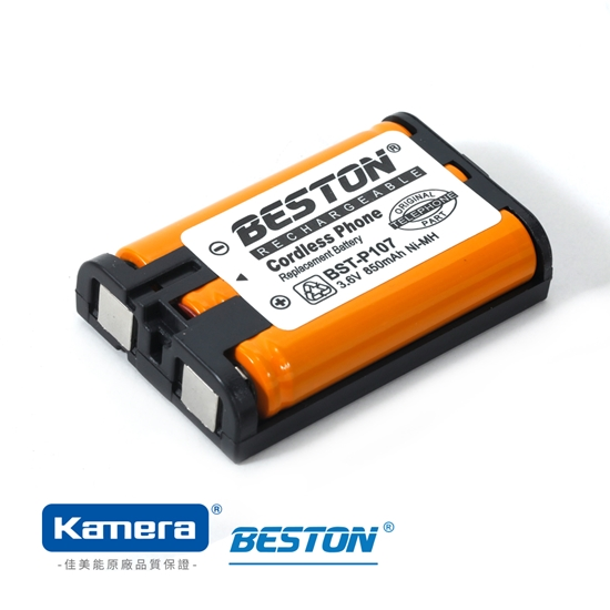 beston 電池