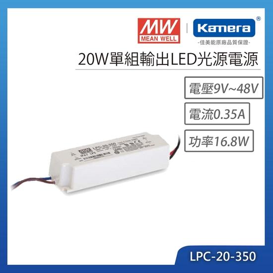 led 電源