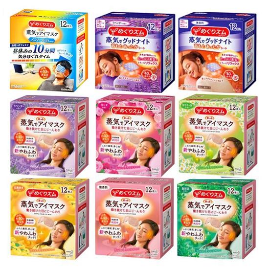圖片 蒸氣眼罩 | 日本 KAO花王 新柔舒蒸氣眼罩系列 (12枚入)