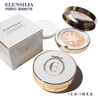 ELENSILIA高效保濕精華防曬粉餅(SPF50+, PA+++)(拋光粉餅) 2021夏天款1正1補-電