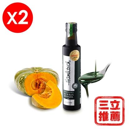 原裝進口/奧地利【施蒂利亞】南瓜籽油(生飲/拌飯/佐麵/料理)-電