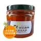 【享食思維】來自泰國  天然百香果果醬(186g)