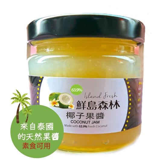 圖片 【享食思維】來自泰國   天然椰子果醬(166g)