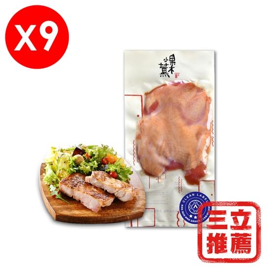 圖片 【果木小薰】微冷薰雞腿排-電