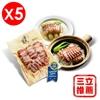 圖片 【果木小薰】煙燻五花肉片-電