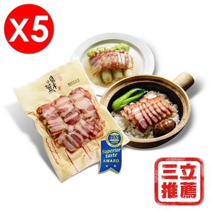 【果木小薰】煙燻五花肉片-電