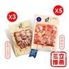 圖片 【果木小薰】煙燻絞肉-電