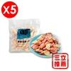 圖片 【匯永】挪威甜蝦五包組-電
