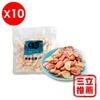 圖片 【匯永】挪威甜蝦超值十包組-電