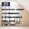 圖片 電風扇 S&D新笛18吋 壁扇  SD-1583