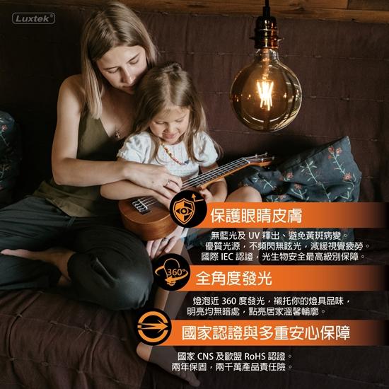 圖片 5入量販包【LUXTEK】可調光 4.5W  黃光 E27 透明蠟燭燈 LED燈絲燈泡 取代 螺旋燈泡