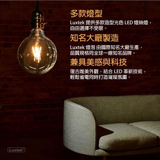 圖片 5入量販包【LUXTEK】可調光 4.5W  黃光 E14 透明拉尾蠟燭燈 LED燈絲燈泡 取代 螺旋燈泡