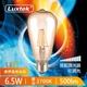 5入量販包【LUXTEK】可調光6.5W  黃光 E27 金色木瓜型 LED燈絲燈泡 取代 螺旋燈泡