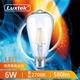 5入量販包【LUXTEK】6W  黃光 E27 木瓜型 LED燈絲燈泡 取代 螺旋燈泡