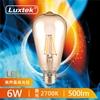 圖片 5入量販包【LUXTEK】6W  黃光 E27 金色木瓜型 LED燈絲燈泡 取代 螺旋燈泡