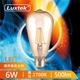 5入量販包【LUXTEK】6W  黃光 E27 金色木瓜型 LED燈絲燈泡 取代 螺旋燈泡
