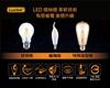 圖片 5入量販包【LUXTEK】可調光 6.5W  黃光 E27 透明球型 LED燈絲燈泡 取代 螺旋燈泡