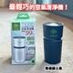 【舒適生活】T1000 UVC紫外線LED滅菌空氣清淨機 防疫必備