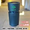 圖片 【舒適生活】T1000 UVC紫外線LED滅菌空氣清淨機 防疫必備