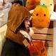 【nicopy】頸枕 法國麵包造型 旅行枕 遮眼罩 (U型枕) 含帽子 通勤必備