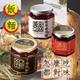 【臻品周氏】 XO干貝醬、激辛老虎醬、朝天椒麻醬  任選百搭調味料