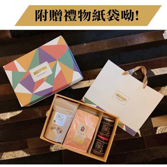 圖片 【預購_中秋限定】 美食 拌手禮 金旺禮盒 咖啡 + 芒果雪Q餅 + XO干貝醬 送禮