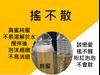 圖片 【必麥農牧】白千層花蜜 400g  純蜂蜜 100%天然  新鮮 產地直送 養顏美容 蜂蜜水 台灣製