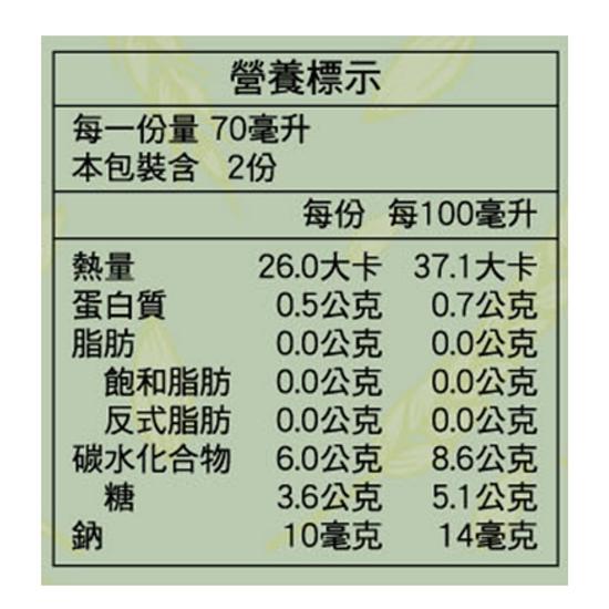 圖片 【素食可食】 台灣三麥 黑麥精華露