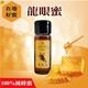 【必麥農牧】龍眼蜜 100%純龍眼蜂蜜 400g/罐 嚴選 國產蜂蜜 產地直送
