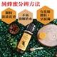 【蜂蜜工廠 優惠】龍眼蜜 100%純龍眼蜂蜜 400g/罐 2入 限時 超低價