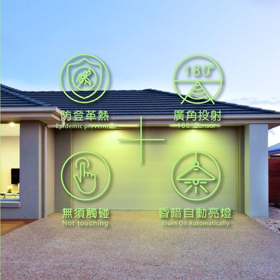 圖片 【防蚊燈管】TOYAMA 防蚊光波 LED T8 2呎日光感應 自動調光 (黃綠光) 四支一組
