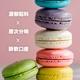 【Audrey's】法式經典馬卡龍禮盒 12入(檸檬風味)