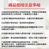 圖片 【優惠 電風扇】S&D 新笛 14吋 DC直流遙控壁扇 電扇 台灣製造 公司貨 免運