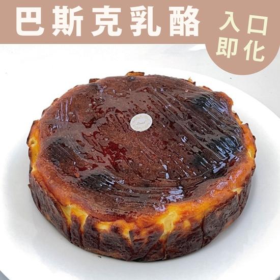 乳酪蛋糕 蛋糕