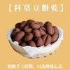 圖片 【義式下午茶】義大利甜點盒 純手工餅乾搭配義式咖啡 (2盒) 送禮小心意