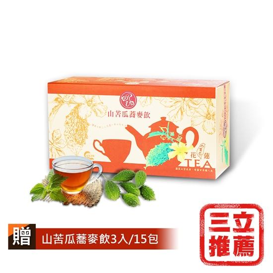圖片 山苦瓜蕎麥飲茶包禮盒-電