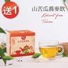 圖片 山苦瓜蕎麥飲茶包小盒(買1送1)-電