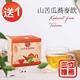 山苦瓜蕎麥飲茶包小盒(買1送1)-電