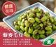 健康藜麥與毛豆的養生零負擔搭配