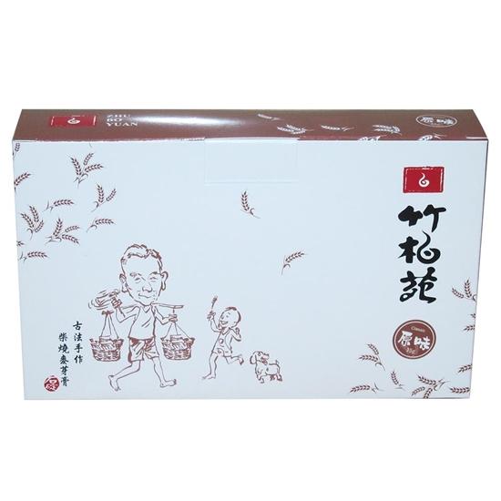 圖片 【石碇竹柏苑】正宗手工柴燒麥芽膏-電