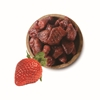 圖片 棗到杏福 大湖草莓乾(150g/包 共4包)