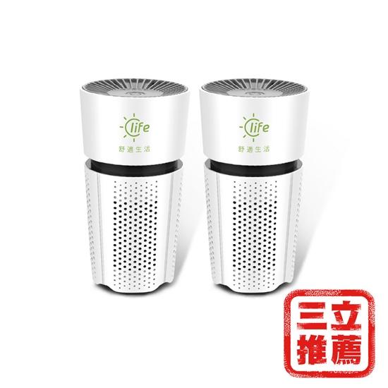 圖片 【舒適生活】T1000 UVC紫外線LED滅菌空氣清淨機超值2入組-電