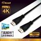 【KTNET】HDMI公公 4Kx2K A2影音訊號鍍金線 2米 精裝版