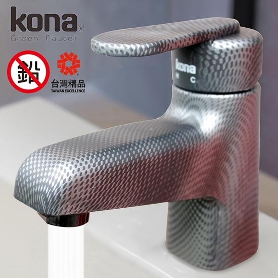 kona 無鉛水龍頭 巧品 單孔黑色水龍頭