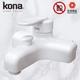 kona 無鉛水龍頭 巧品沐浴龍頭組 白色系