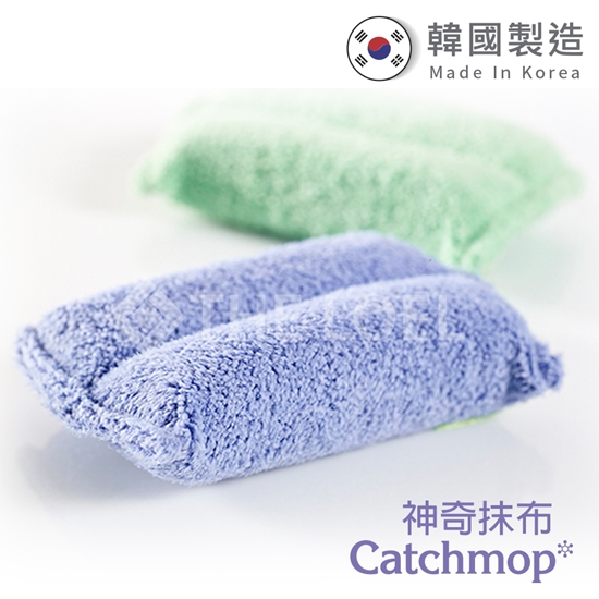 圖片 Catchmop 多用途神奇海綿 (1入裝)
