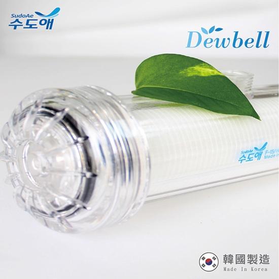 圖片 Dewbell 沐浴除氯過濾水器